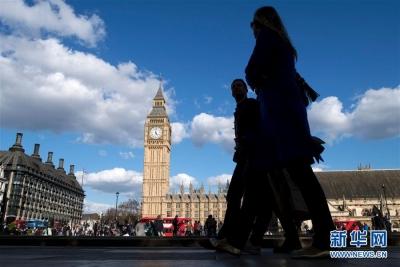 英国失业率降至3.9%