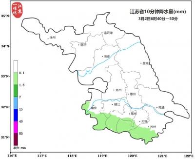 江苏又迎降水,明后两天全省将有一次降水过程