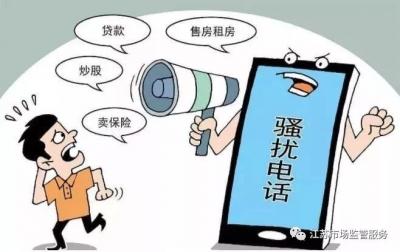 新修订的《江苏省广告条例》今日起施行,小编带你读懂新《条例》!