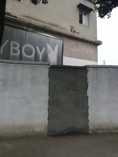 """黄山北路拆迁工地围墙已封 """"缺口""""堵上了,垃圾清理了"""