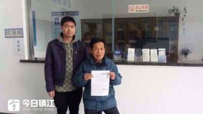 """与新中国同岁的蒋老终于成为""""有身份的人"""""""