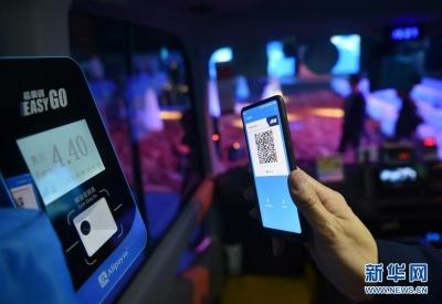 支付宝香港可在粤港澳大湾区内地城市使用