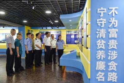南京银行镇江分行 开展警示教育活动