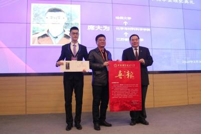 省镇中校长老师受邀参加中科大最高荣誉奖学金颁奖典礼