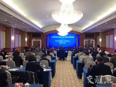 """赋能制造业转型升级 江苏将组织400名科技企业家集体学""""上云"""""""