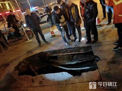 """镇江太平路现约2米深""""天坑"""""""