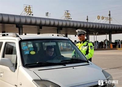 1.3万余人次警力倾力护航  镇江交警交出2019年春运安全满意答卷
