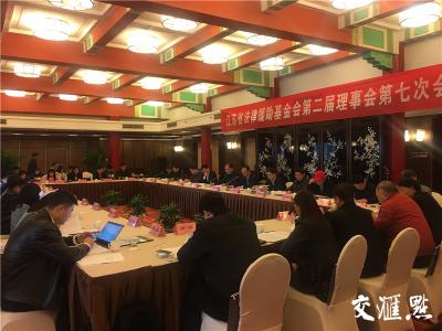 江苏省法援基金会扩大援助范围 今年预计公益支出750万元
