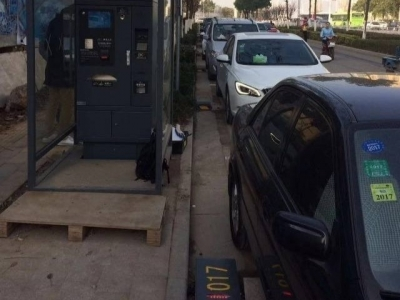 @镇江人,这个情况可拒绝交停车费!监督投诉电话公布!