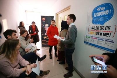 镇江首个自由职业共享平台上线 有效匹配企业与自由职业者信息资源