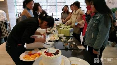 学着做蛋糕送孤弃儿童 她们的三八节过得不一般