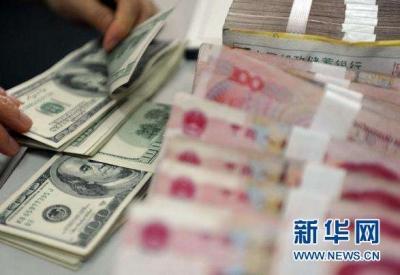 3月末我国外汇储备规模升至30988亿美元