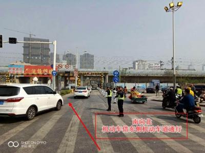 注意啦!镇江市区黄山北路铁路桥涵洞翻挡施工 通行有变化