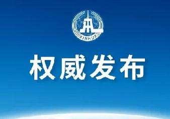 中办国办印发指导意见 统筹推进自然资源资产产权制度改革