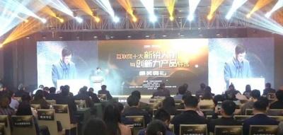 """丹阳诺得物流上榜""""2018年度省互联网创新力产品"""""""