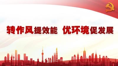 强化责任担当,提升城市品质——访镇江市住房和城乡建设局局长宇文家胜