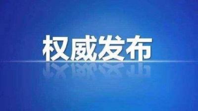 中共中央办公厅 国务院办公厅印发《关于完善仲裁制度提高仲裁公信力的若干意见》