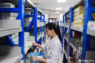 抗癌药慢性病用药等将优先调入国家医保药品目录