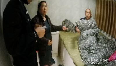 女子哭着报警丈夫酒后未归,原因尽然是...