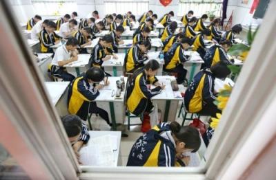 上海细化中考改革方案 学生综评信息自2019年9月起采集