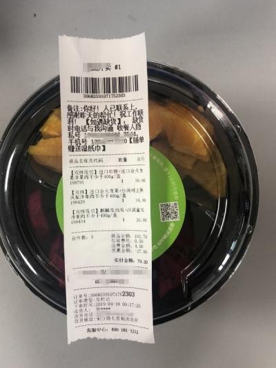 民警帮助寻夫 女子点水果外送表示感谢