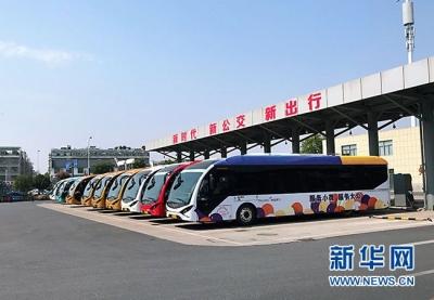 居民跨省出行更方便 长三角将试点跨省公交客运