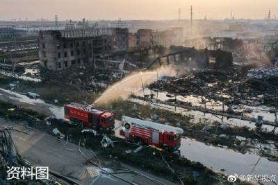江苏盐城彻底关闭响水化工园区