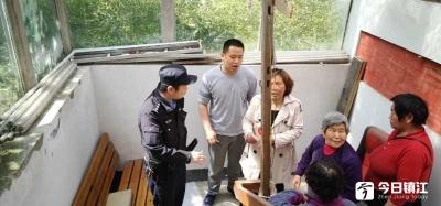 儿子扔掉母亲积蓄,民警全力帮忙找回