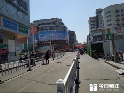 镇江中山东路斜桥街路口全面禁左 交通秩序明显好转