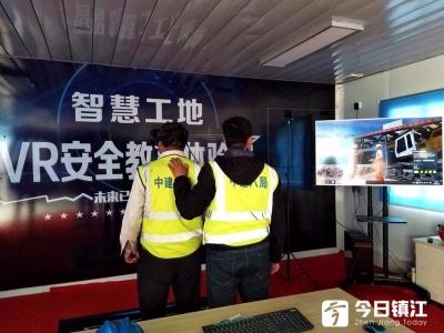 """安全培训进入VR虚拟时代 """"智慧工地""""让工人真实体验""""事故来袭"""""""