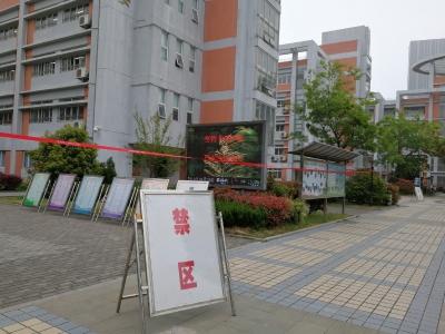 镇江市事业单位笔试今日开考  6000多名考生参加