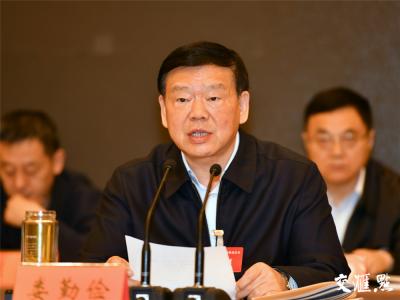 娄勤俭:把长江江苏段建成高质量发展的典范!