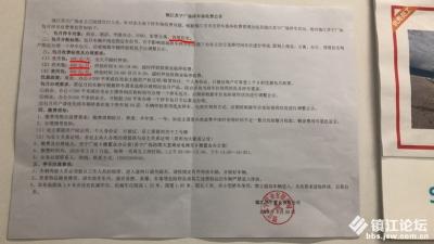 """苏宁广场""""虚拟""""住宅配套车位?"""