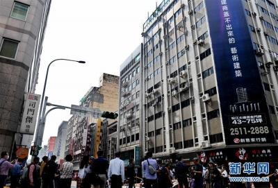 受地震影响,江苏部分旅游团临时调整线路避开花莲
