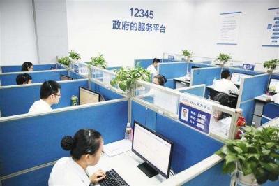 镇江市政府发文调整12345热线成员单位