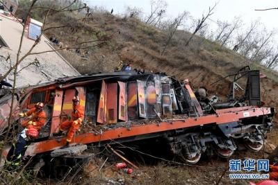 中铝物流火车倾覆事故6人遇难
