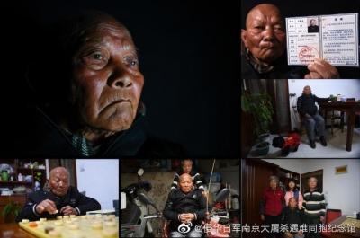 南京大屠杀幸存者王福义今晨去世 目前登记在册在世幸存者仅剩84位