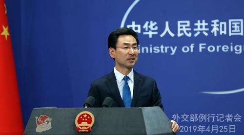 中方如何评价俄朝元首会晤?乐见加深沟通,相信助于和平