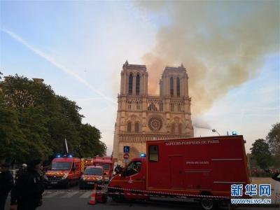 巴黎圣母院大火已全部扑灭