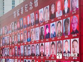 镇江举行公祭活动,追思遗体、器官捐献者