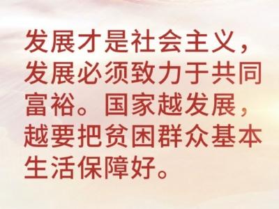 习近平总书记重庆考察期间的金句