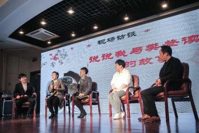 """镇报集团与樊登读书会 携手举办""""全民阅读、书香镇江""""公益读书讲座"""