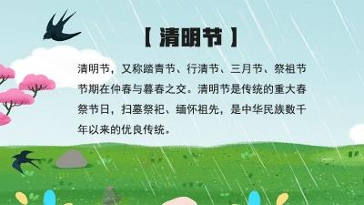 视频   镇江外国人眼中的清明节