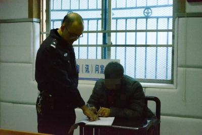 知法犯法 扬中公安成功抓获一名在逃嫌疑人