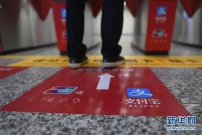 """中国银联:银行卡""""闪付""""开启新一轮告知服务"""