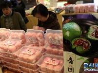 """青团为什么这么""""红""""?——探访上海老字号""""网红青团"""""""