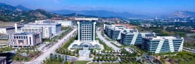 安溪信息产业园:国际数字媒体产业基地