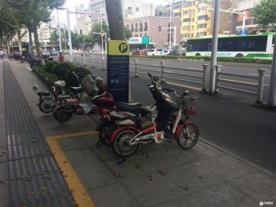 """公共自行车即将""""瘦身"""",押金收据丢了还能退卡吗?"""