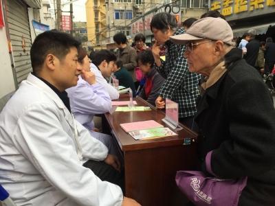 """""""世界卫生日""""前,中医义诊进社区"""
