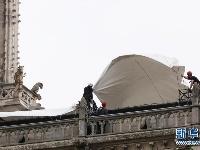 巴黎圣母院紧急安装防雨装置